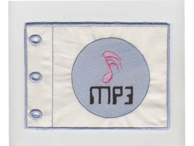 CD Holders Embroidery Machine Design