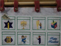 Hanukkah Calendar Machine Embroidery Designs