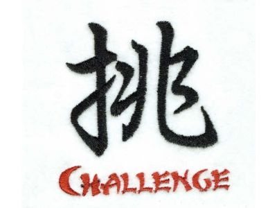Kanji 2 Machine Embroidery Designs
