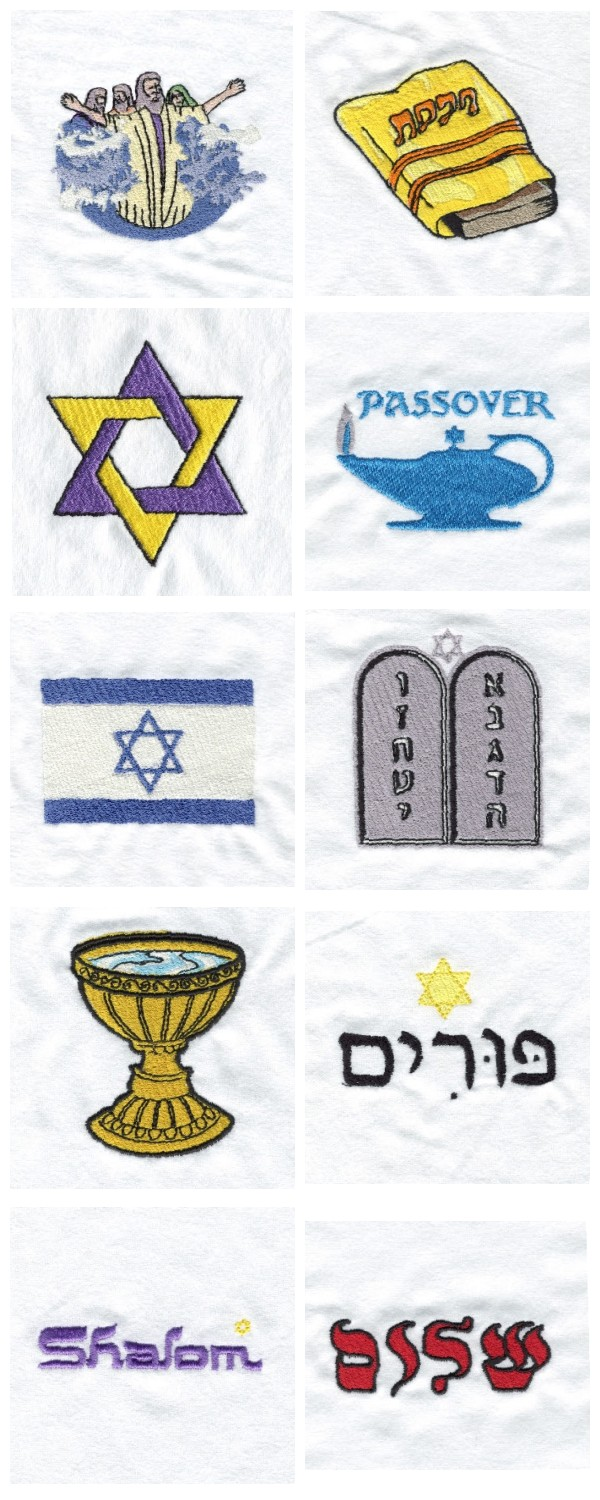 Jewish Embroidery Machine Design Details