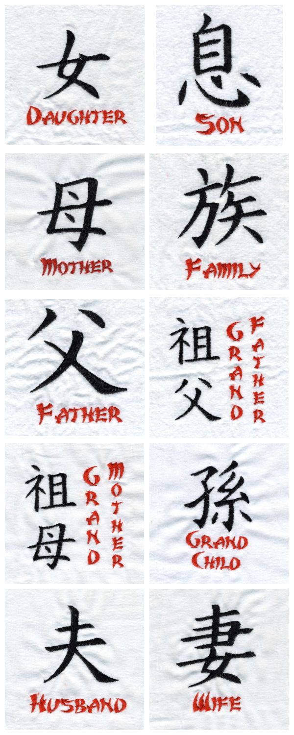 Kanji 3 Embroidery Machine Design Details