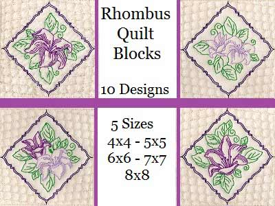 Rhombus Quilt Blocks Embroidery Machine Design