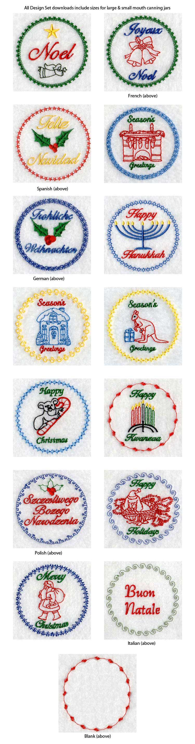 Holiday Jar Covers Embroidery Machine Design Details